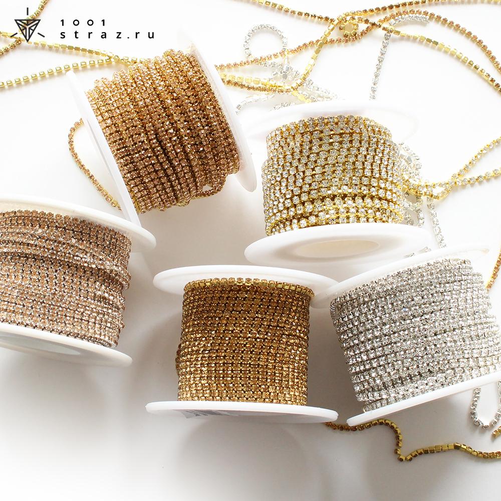 золотая стразовая лента