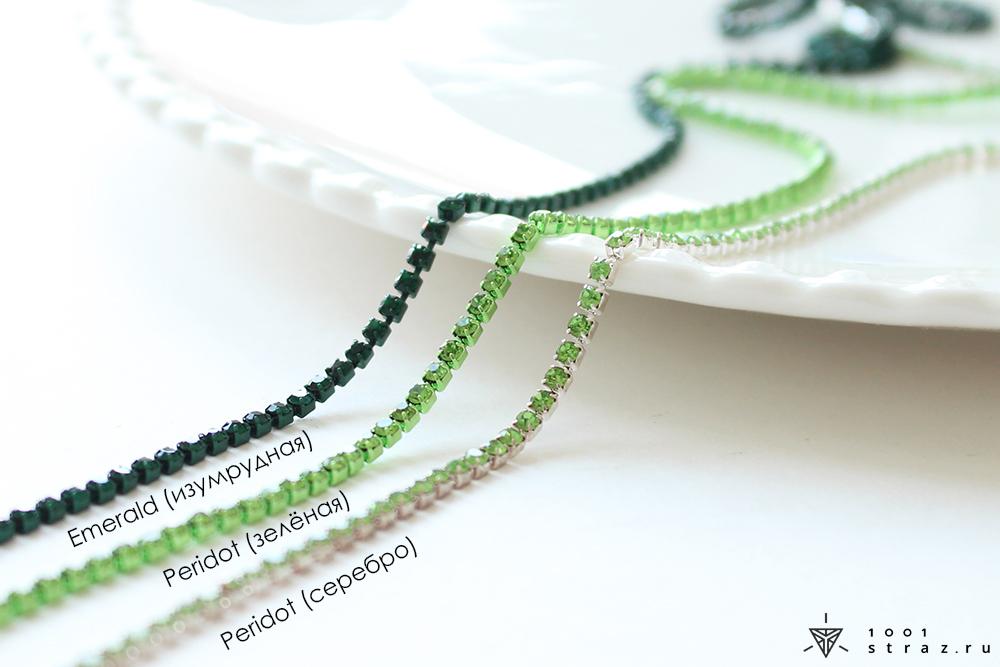 зеленая стразовая лента