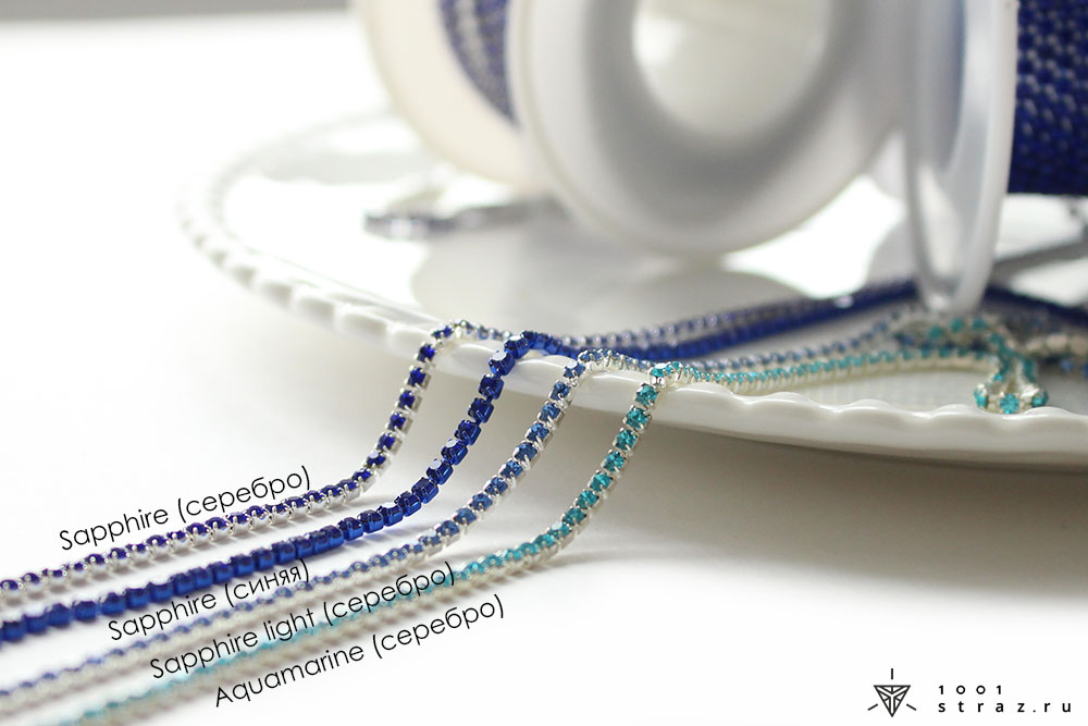 стразовая цепь синяя